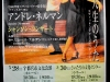 Jacques Brel ou l'impossible rêve au Japon